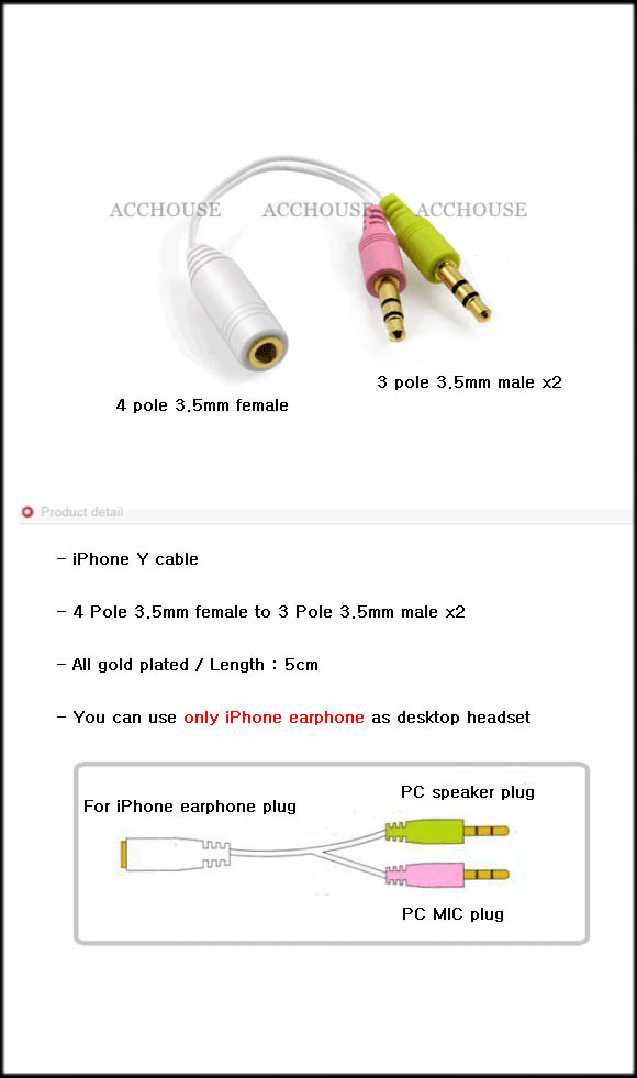 3 5mm iphone mic earphone pc y adapter    iphone desktop headset adapter